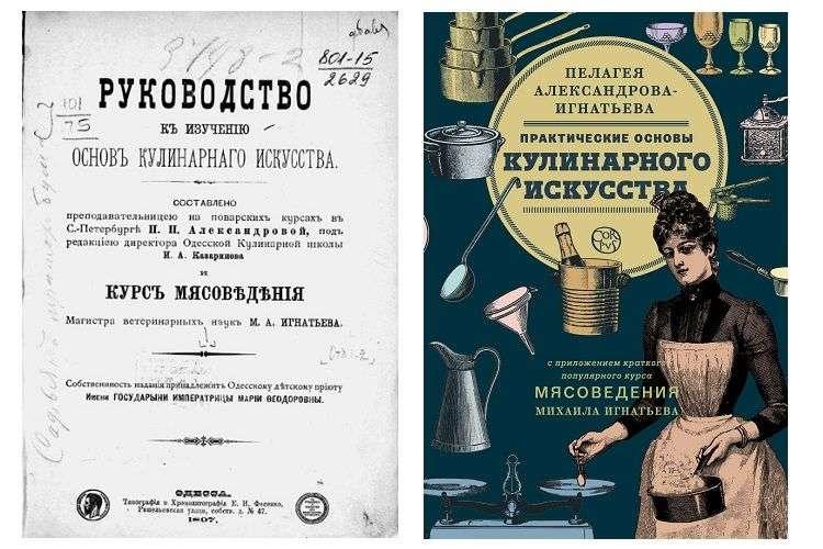 aleksandrova-livro